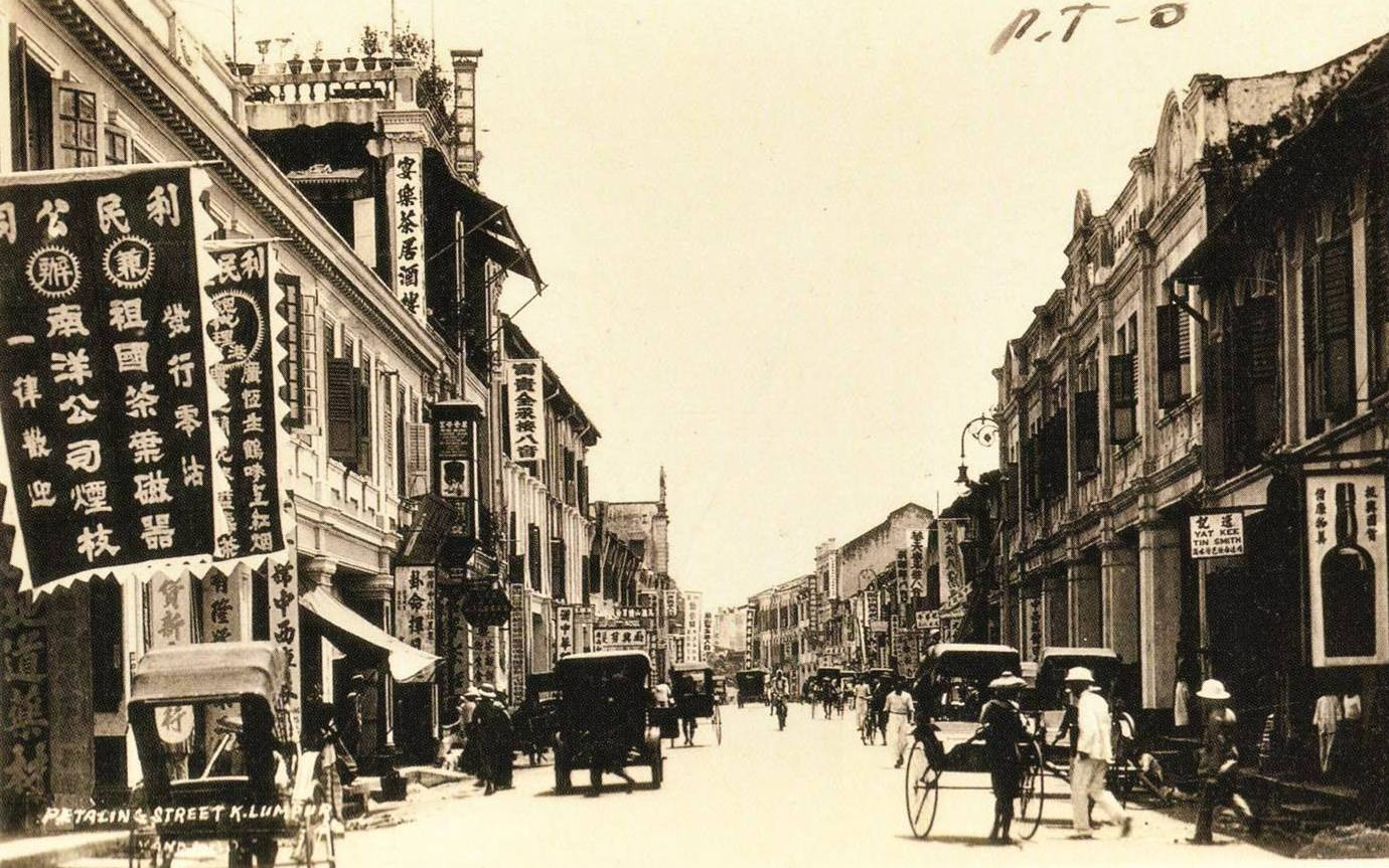 penang history What is history & heritage programme we focus on new ways of understanding  connections between the past and present, and [.
