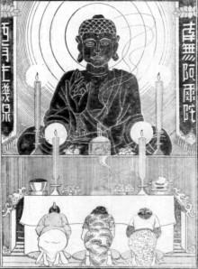 buddhacloseup