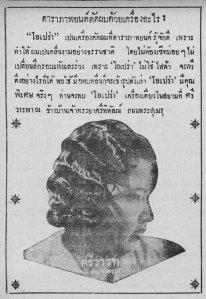 1933-03-04_14