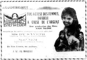 Khmer film 1