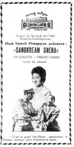 Khmer film 2
