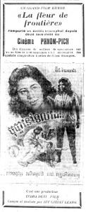 khmer film 3