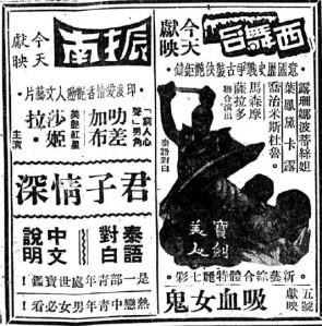 Xiwutai and Zhennan
