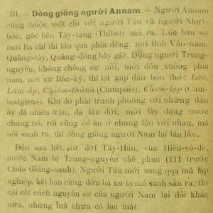 NVls text