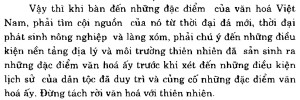 TQV conclusion