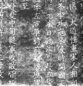 stele image