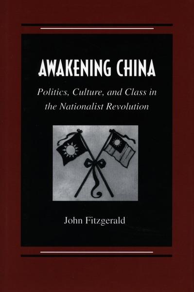awakening China