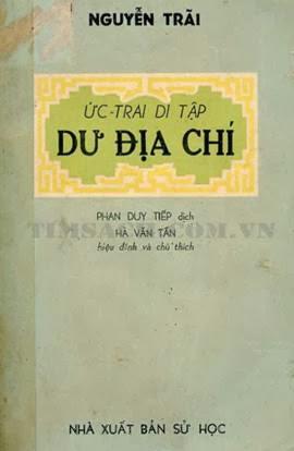dudiachi