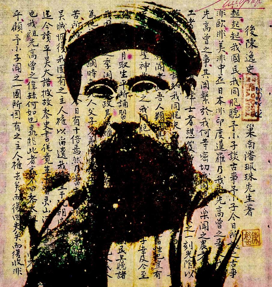 Phan Boi Chau
