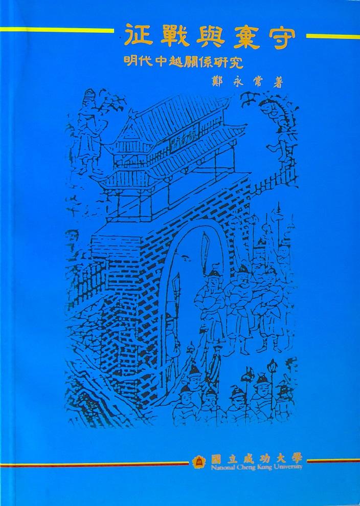 zhanzheng yu qishou