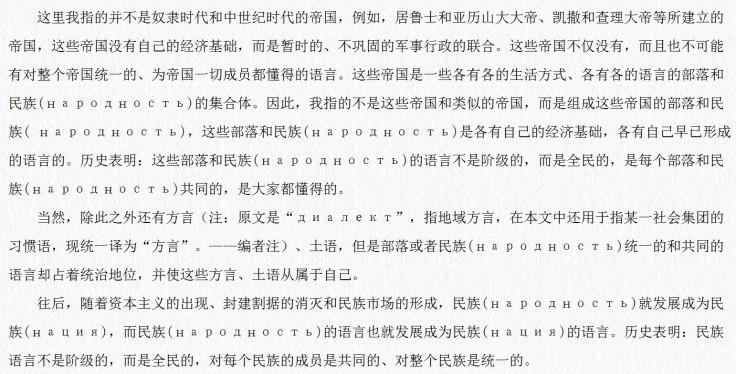 linguistics-orig-han