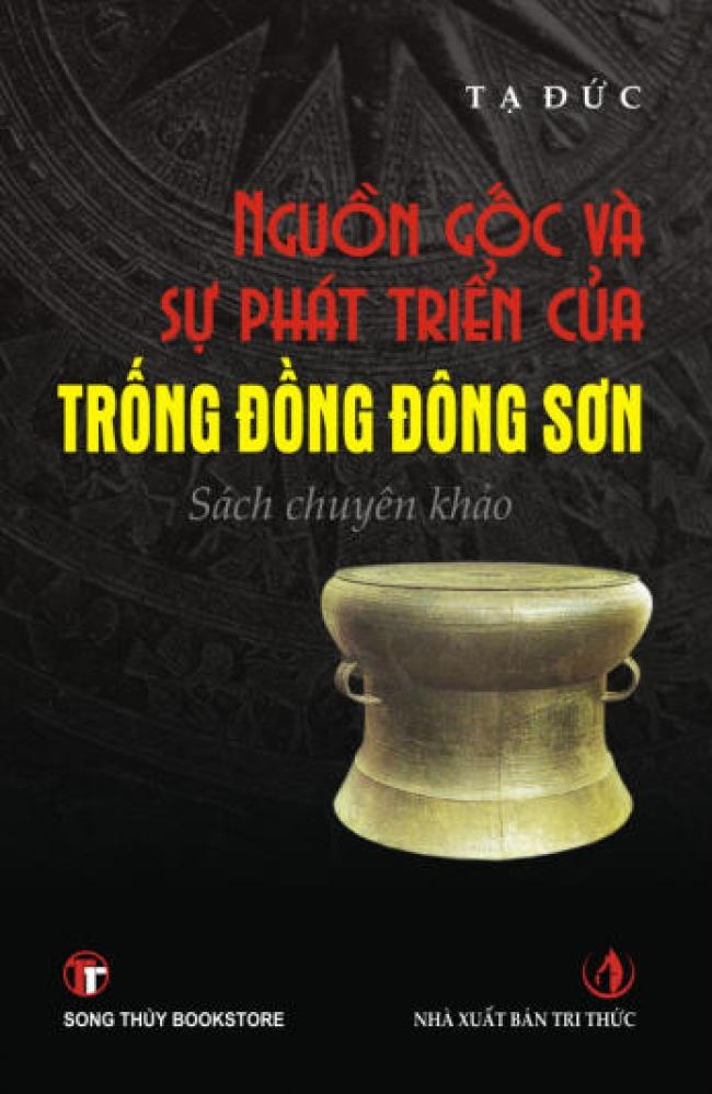 TD book