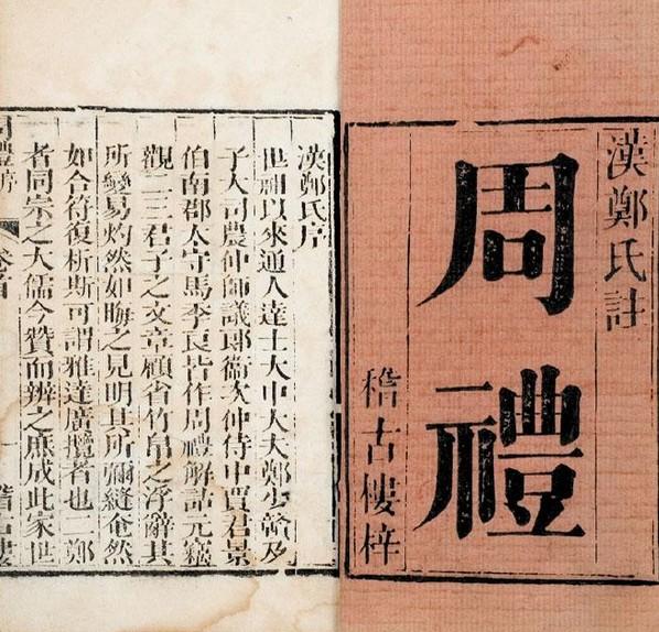 Zhouli