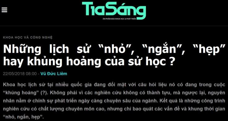 Tia Sang Liem2