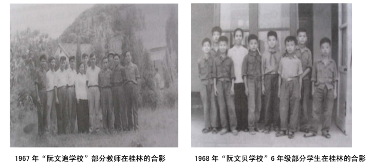 1967 and 1968